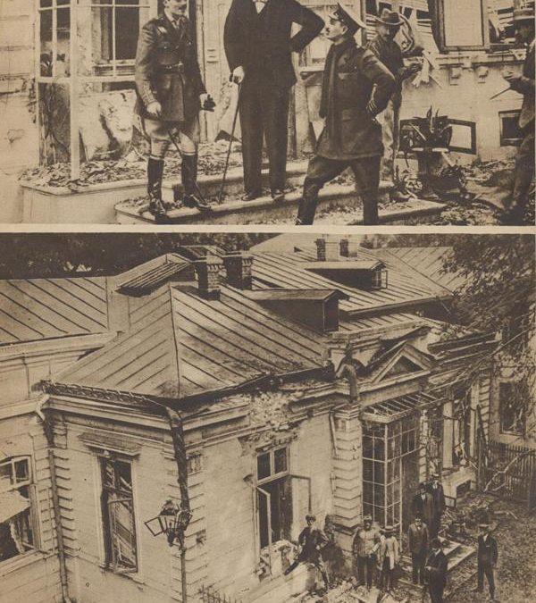 Pastila de istorie: 5 septembrie 1916